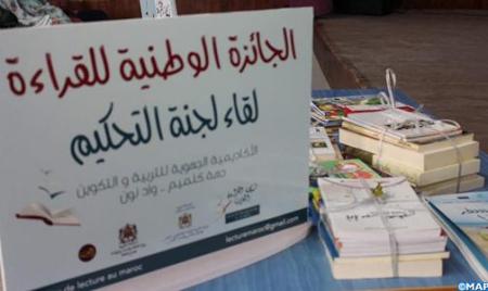 جهة مراكش آسفي تبصم على مشاركة متميزة في مسابقة تحدي القراءة العربي