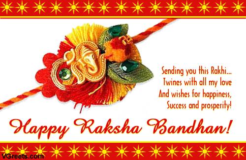 Happy Rakshabandhan Quotes