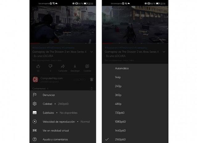 مشاهدة فيديوهات اليوتيوب بدقة 4k على الاجهزة الضعيفة