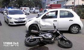 Τροχαίο ατύχημα στο Ναύπλιο
