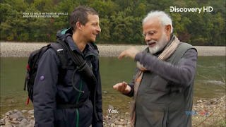 Download Man Vs Wild with Bear Grylls and PM Modi Full Show In Hindi 720p HDTV ESUB | MoviesBaba 2