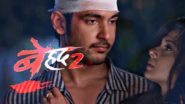 Spoiler Alert : What? Rudra confess no love to Ananya breaks in Maya's arms in Beyhadh 2