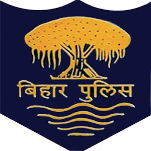 bihar-police-posting-by-caste