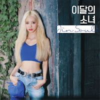 Download MP3, MV, Video, Lyrics LOOΠΔ (Loona) – Singing in the Rain (Jin Soul)