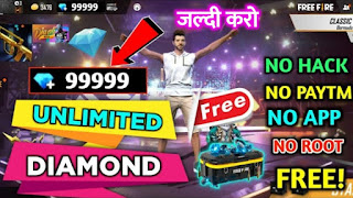 How To Get Free Diamonds In Garena Free Fire 2021