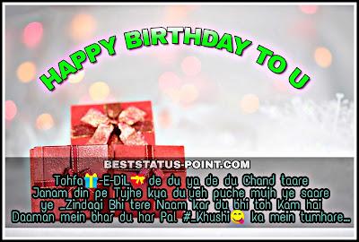 Hindi_Birthday_Status_Photo
