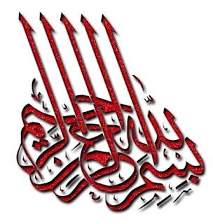Gambar Bismillah Kaligrafi