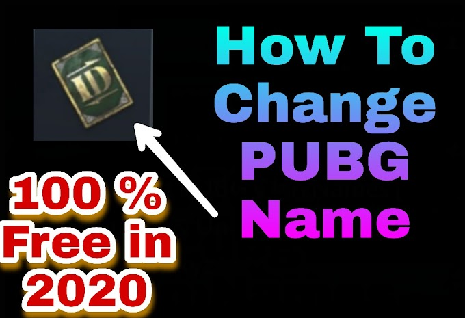 How To Change Name in PUBG in 2020 | Step By Step - Sidtalk.xyz