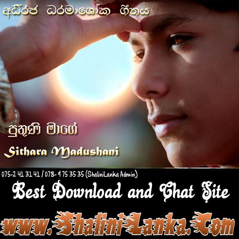 Derana Teledrama Theme Song Download