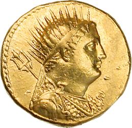 Obligaciones parciarias en Derecho romano
