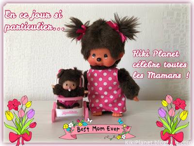 kiki monchhichi mother day fête mères