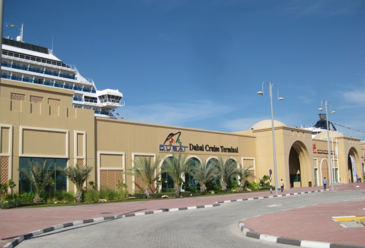 Dubai Cruise Terminal - Kreuzfahrtterminal in Dubai