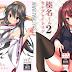 HARUNA-KUN CELEBRATION Series 1-2 | RECOMMEND DOUJIN MANGA TRAPS OTOKONOKO