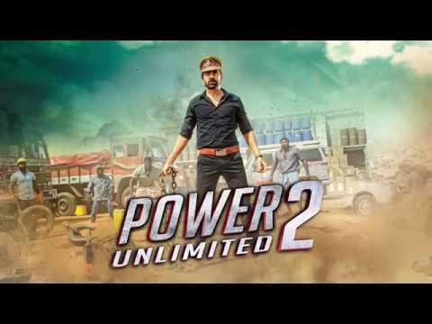 Power Unlimited 2 Filmyzilla