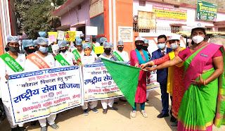 टीडी महिला महाविद्यालय की स्वयंसेविकाओं ने निकाली जागरूकता रैली  | #NayaSaberaNetwork