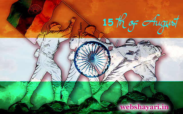 independence day pic hd