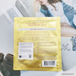 Review Koelf Petitfee Gold Royal Jelly HydroGel Face Mask