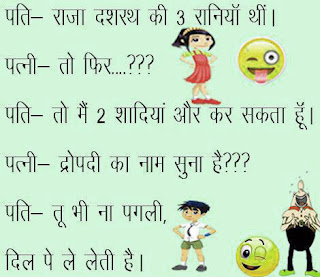 Best Laughing Funny Jokes Images Free Download 39