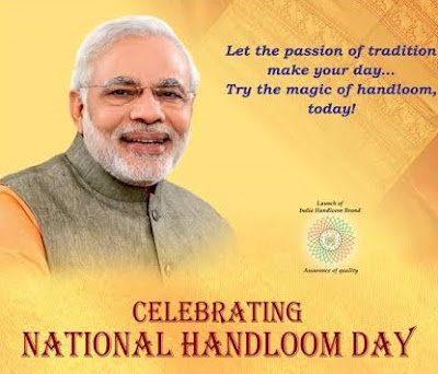 5th National Handloom Day to be celebrated across India