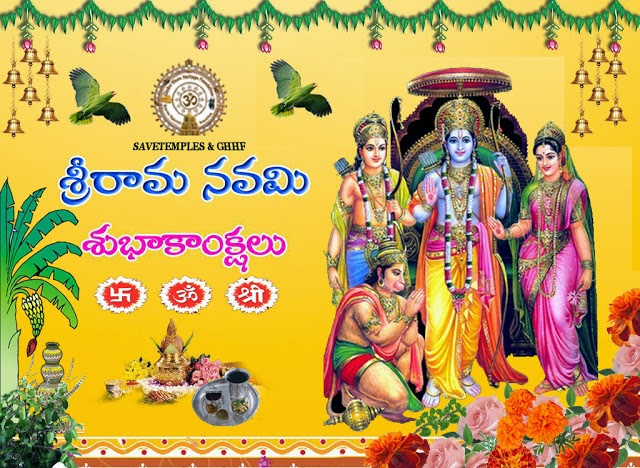Happy Sri Rama Navami 2017 Images, Wishes Quotes Photos Wallpapers SMS Messages Whatsapp Status & Facebook