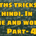 TRICKY MATH TIME AND WORK PART - 4 समय और कार्य भाग - 4