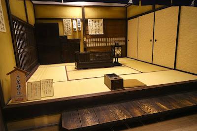 Museum at Toei Kyoto Studio Park