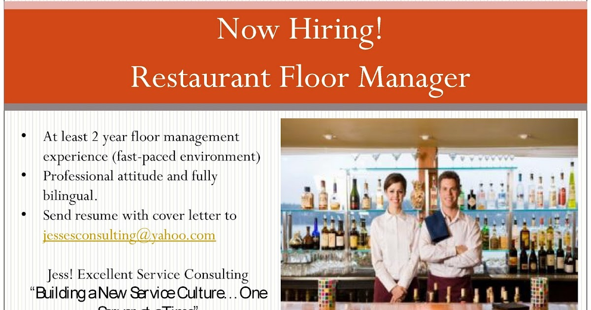 Food Service Resume Teamplate