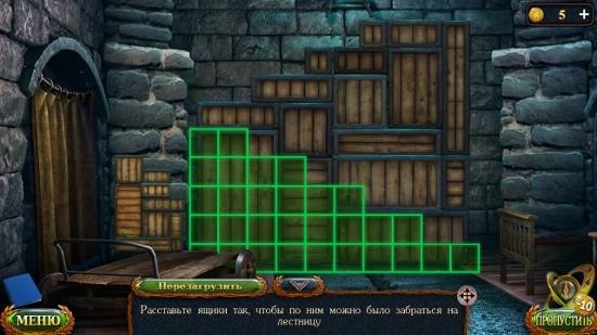 собрана половина лестницы из ящиков в игре затерянные земли 6
