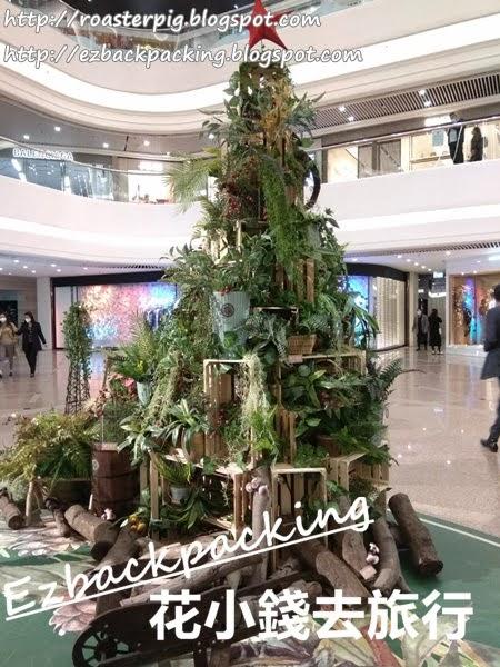 時代廣場聖誕燈飾2020:銅鑼灣聖誕活動