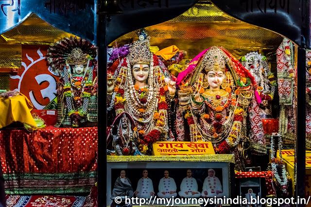 Ganga Matha at Har-Ki-Pauri Ghat Haridwar