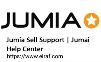 دعم التجار في جوميا