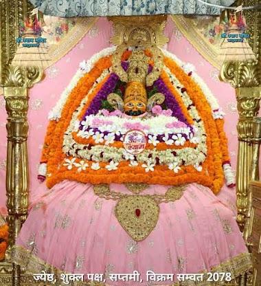 Khatu Shyamji Ke Aaj 17 June Ke Darshan
