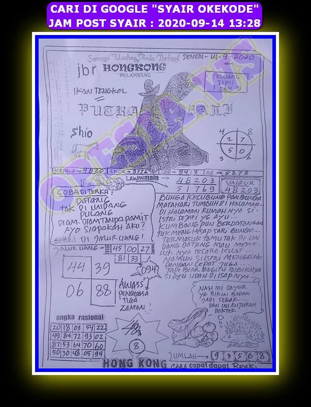 Kode syair Hongkong Senin 14 September 2020 76