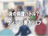 One Piece Episode 51
