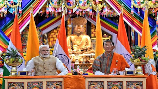 India and Bhutan Signed MoU