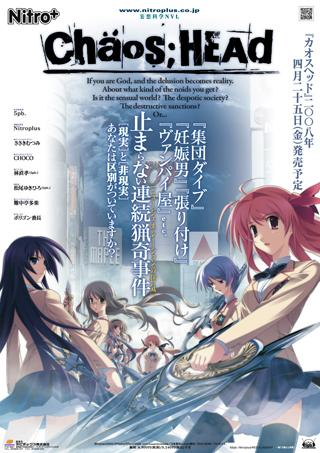 [2019][5pb. Games & Nitroplus & Red Flagship & Project Blue Sky] Chaos;Head [Di-Patch 2.5]