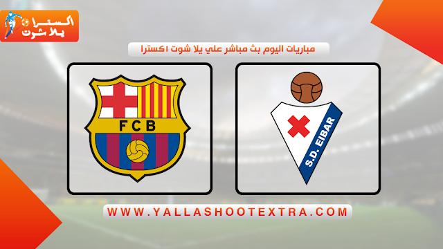 موعد مباراة برشلونة و ريال بيتيس اليوم 19-10-2019 في الدوري الاسباني