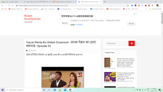 how to increase blog traffic for free,blogging ideas in hindi,get traffic to your website free,