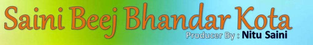 Saini Beej Bhandar Kota | Kheti Kaise Kre | Pestiside Shop