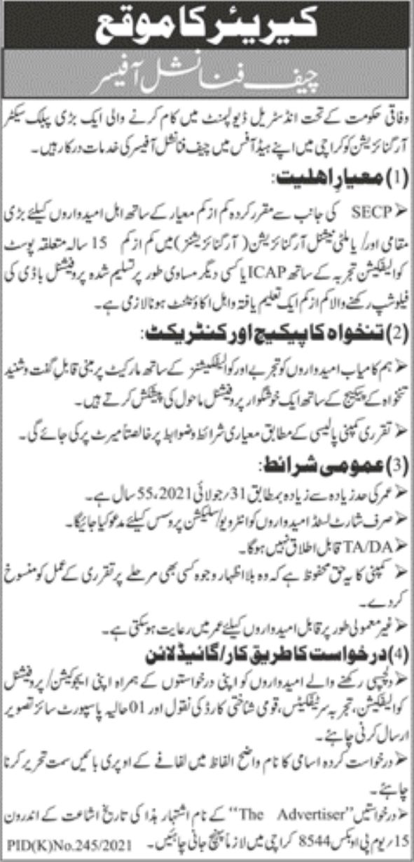 JOBS | Chief Financial Officer for Industrial Development.Government Of Pakistan