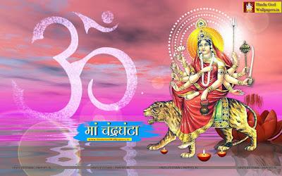 Devi Chanderghanta