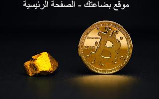 رصد موقع بضاعتك اسعار الذهب على مدار الاسابيع السابقة - بضاعتك