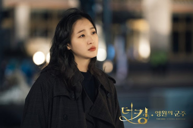 The King: Eternal Monarch kim go eun