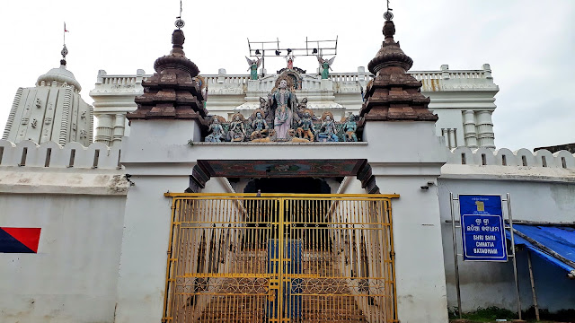 Chhatiabata Temple of Jajpur District