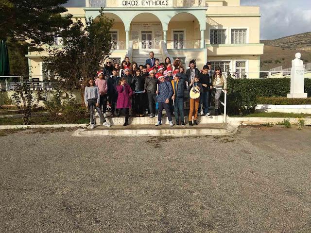 Κάλαντα από τους μαθητές του 1ου  Δημοτικού Σχολείου Άργους στο Γηροκομείο της πόλης