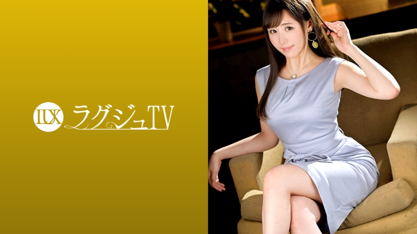 259LUXU-1262 Luxury TV 1242 Former model's beauty president appeared in AV to change the life of work only! A body that reacts while nervous while dyeing its cheeks with the warmth of a man who has been touching for a long time. It gradually disturbs the pleasure as a woman who gradually recovers!