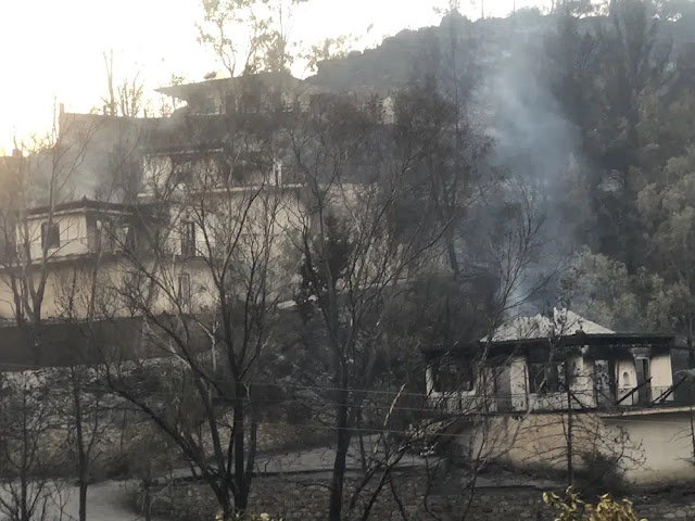 Σύσκεψη για την αποτίμηση των ζημιών από τις πυρκαγιές στην Περιφέρεια Πελοποννήσου