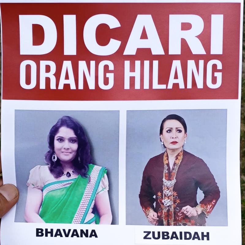 Gunting Bhavana