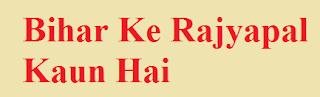 Bihar Ke Rajyapal Kaun Hai