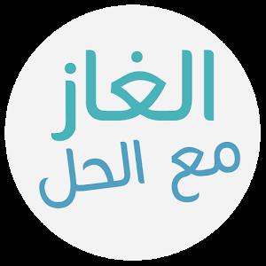 اسم قارة مفقودة من 8 احرف